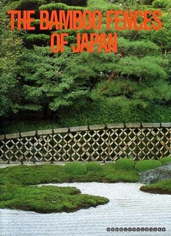 竹垣のデザイン