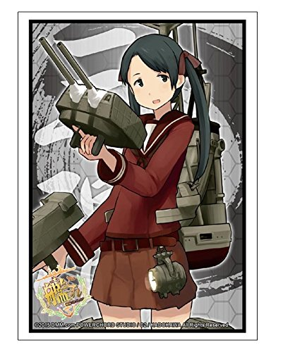 ブシロードスリーブコレクションHG (ハイグレード) Vol.906 艦隊これくしょん -艦これ- 『三隈』