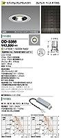 DD-3388 山田照明 調色LED軒下ダウンライト(ダイクロハロゲン50W相当)(切込穴寸φ75mm)