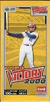 Upper Deck 2000 Victory 未開封ボックス