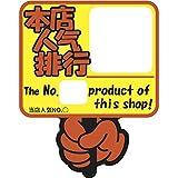 クラフトPOP 2ヶ国語対応 13-4132 当店人気No. 10枚入
