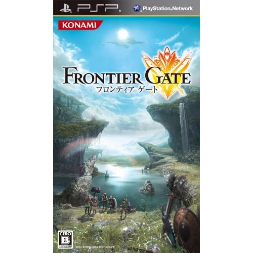 FRONTIER GATE(フロンティアゲート)