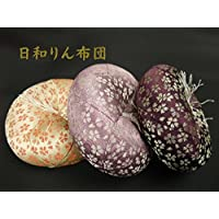 リン座布団 日和丸布団 1.0号 花柄 薄紫+グリーン