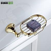 ヨーロッパのシンプルなバスルームのハードウェアアクセサリー銅バスルームメッキジルコニウムゴールデンソープネットソープバスケットバスケットソープホルダー