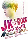 JK☆ROCK DVD