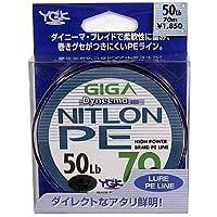 よつあみ(YGK) ニトロン PE 100m
