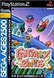 SEGA AGES 2500 シリーズ Vol.3 ファンタジーゾーン