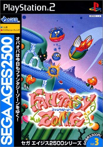 SEGA AGES 2500 シリーズ Vol.3 ファンタジーゾーンの詳細を見る