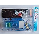 ビオレ UV アクアリッチ ウォータリージェル SPF50+/PA++++ 90ml+ビオレ UV 化粧下地UV 皮脂テカリ防止(試供品)1回分付き