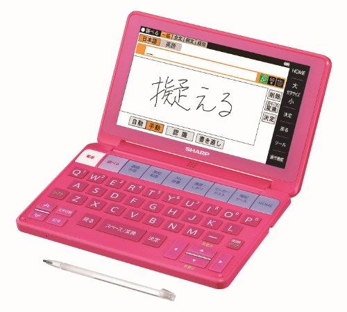 シャープ カラー電子辞書Brain 高校生モデル ピンク系  PW-SH1-P