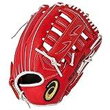 アシックス(asics) 野球 軟式ジュニアグローブ 鈴木誠也選手デザイン連動モデル 3124A155 レッド&ホワイト 大(28.5cm)