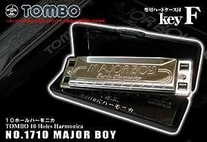 TOMBO ( トンボ ) MAJOR BOY/NO.1710 メジャーボーイ Key-F 10ホールハーモニカ ハードケース付