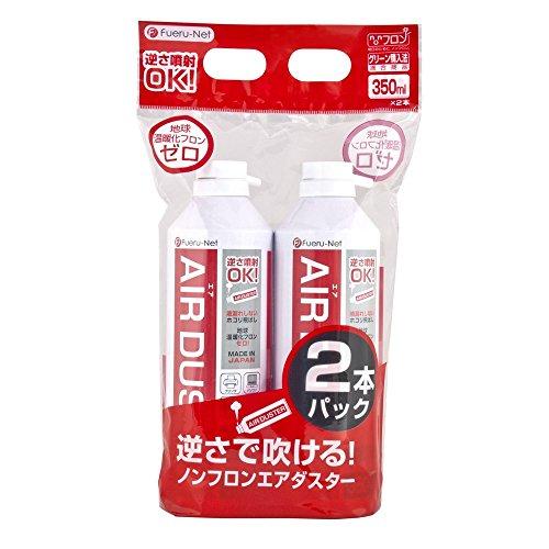 Nakabayashi エアダスタ-350ML 2P B07BL2H5GB 1枚目