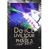 Da-iCE LIVE TOUR PHASE 3 ~FIGHT BACK~ [DVD]