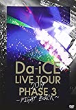 Da-iCE LIVE TOUR PHASE 3 ~FIGHT BACK~ [DVD]/