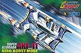 青島文化教材社 サイバーフォーミュラ No.11 スーパーアスラーダ AKF-11 エアロブーストモード 1/24スケール プラモデル