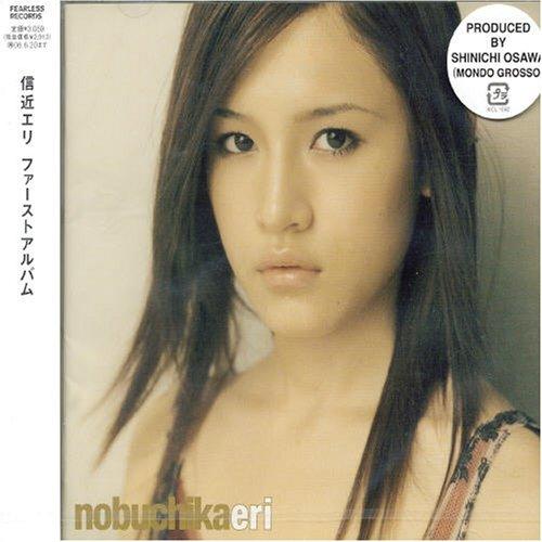 nobuchikaeriの詳細を見る