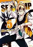 SERVAMP-サーヴァンプ- 5 (MFコミックス ジーンシリーズ)