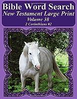 Bible Word Search New Testament: 2 Corinthians #2
