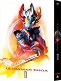ウルトラマンタイガ Blu-ray BOX II[Blu-ray/ブルーレイ]
