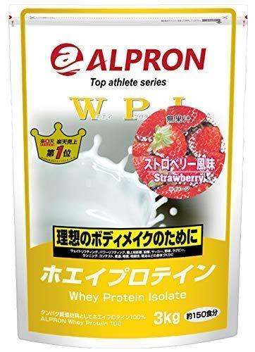 アルプロン WPI ホエイプロテイン100 3kg 【約150食】ストロベリー風味(WPI ALPRON 国内生産)