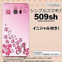 509SH スマホケース シンプルスマホ3 カバー イニシャル 花柄・サクラ(B) ピンク nk-509sh-184ini U