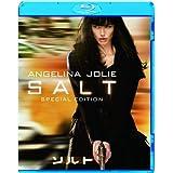 ソルト [Blu-ray]