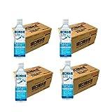 熱中症対策 経口補水液 500mlx96本 4ケース