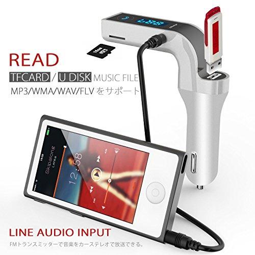 LDesign 車用 FMトランスミッター Bluetooth USB充電ポート ワイヤレス iPhone, Samsung, LG, HTC, Nexus, Motorola, Sonyアンドロイド機種に対応 (銀)