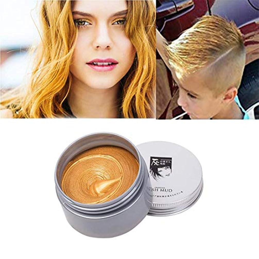 先行するジャングル陽気な髪色ワックス,インスタントのヘアワックス,1 回限りの一時的な自然な髪型色染料ヘアワックス,DIY 粘土スタイリング スタイリング ヘアワックス ハロウィーン パーティー、コスプレ、日常生活用 (ゴールド)