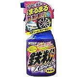 プロスタッフ 洗車用品 ボディークリーナー鉄粉スポットスプレー400ml B-14
