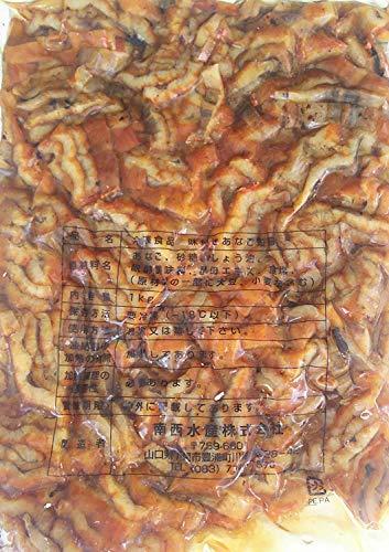 あなご 蒲焼き ( 刻み ) 1kg×10P 限定品 穴子 アナゴ 業務用 冷凍