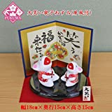 干支の置物 干支 子【大笑い親子ねずみ 屏風付 】NO.925 正月飾り 日本製 干支置物