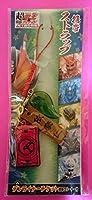 劇場版 仮面ライダー超電王 鬼ヶ島の戦艦 公開記念限定販売グッズ 携帯ストラップ2009年発売
