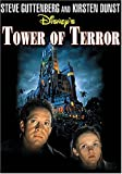 Tower of Terror (1997) [DVD] [Import]