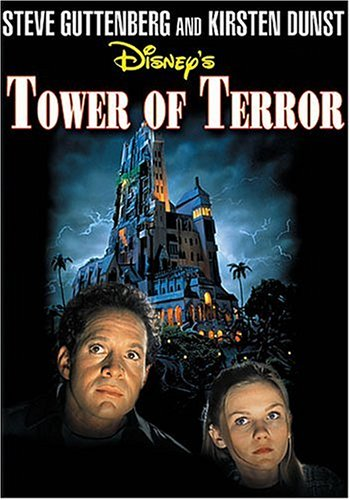 Tower of Terror [DVD] [Import]