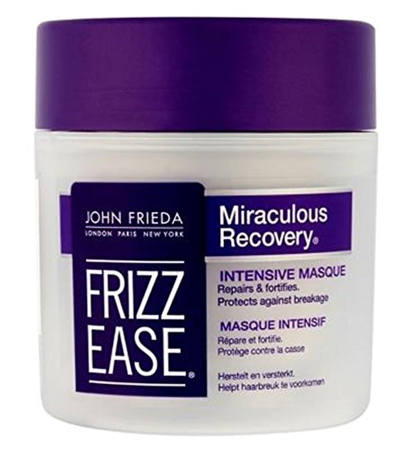 摘むラフト韓国John Frieda Frizz-Ease Miraculous Recovery Intensive Masque 150ml - ジョン?フリーダの縮れ-容易奇跡的な回復集中的な仮面劇の150ミリリットル (John...