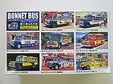 マイクロエース 1/32 ボンネットバスシリーズ NO.5 いすゞ ボンネットバス 東海自動車 プラモデル