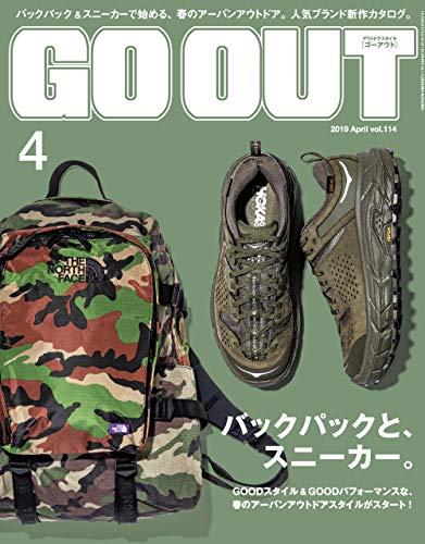 GO OUT (ゴーアウト) 2019年 4月号 [雑誌]