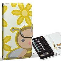 スマコレ ploom TECH プルームテック 専用 レザーケース 手帳型 タバコ ケース カバー 合皮 ケース カバー 収納 プルームケース デザイン 革 ユニーク 花 キャラクター イラスト 004157