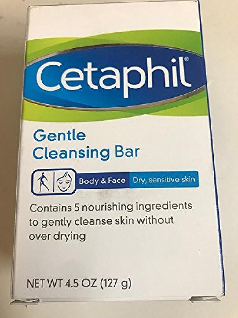 不純リマークカプラーCetaphil バーサイズ4.5Oz 5パック