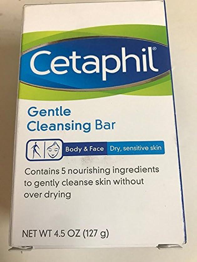 Cetaphil バーサイズ4.5Oz 5パック