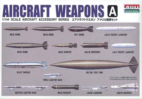 1/144 エアクラフトウエポン No.1 A アメリカ爆弾セット
