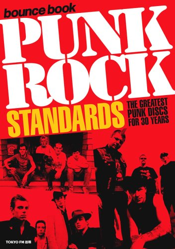 bounce book-PUNK ROCK STANDARDSの詳細を見る