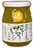 伊豆フェルメンテ 東伊豆産 ニューサマーオレンジジャム 300g