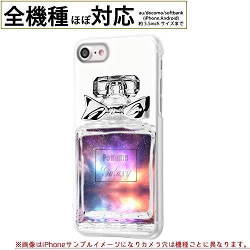 ハードケース Y!mobile(ワイモバイル) Android One S4 (S4) SIMフリー 香水ボトル りぼん お洒落女子 パヒューム ギャラクシー スマホカバー 携帯ケース スマホケースmobile88h031