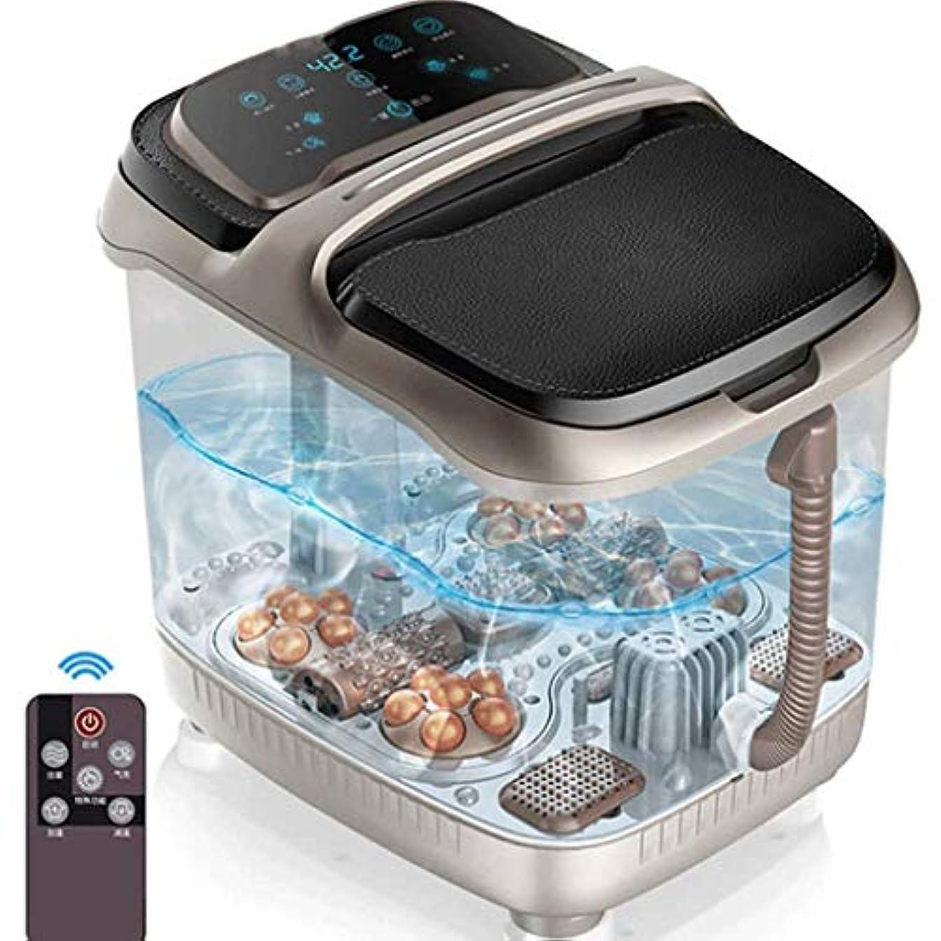 盲信者好意的LEIGE Foot Spa Massager - スーパーファストヒーティングシステム、4つの電動マッサージローラー、ささやく静かな、リモートコントロール付き浴槽
