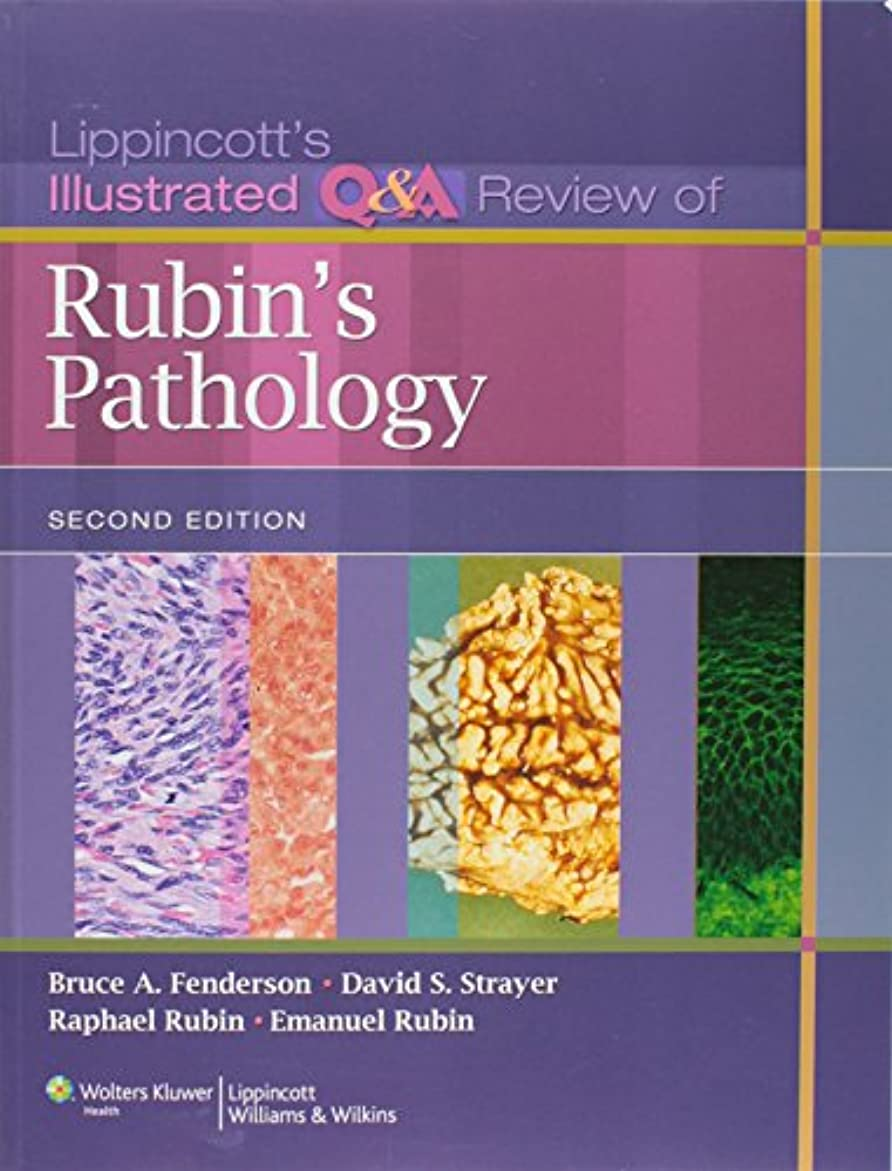 専門用語地下冗談でLippincott's Illustrated Q&A Review of Rubin's Pathology