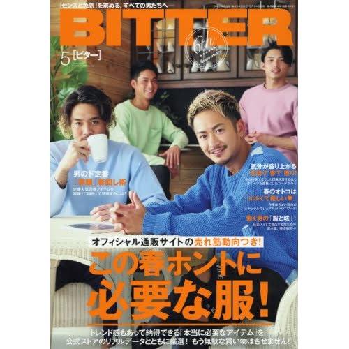 BITTER(ビター) 2018年 05 月号