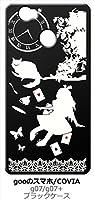 sslink g07/g07+ gooのスマホ Covia ブラック ハードケース Alice in wonderland アリス 猫 トランプ カバー ジャケット スマートフォン スマホケース